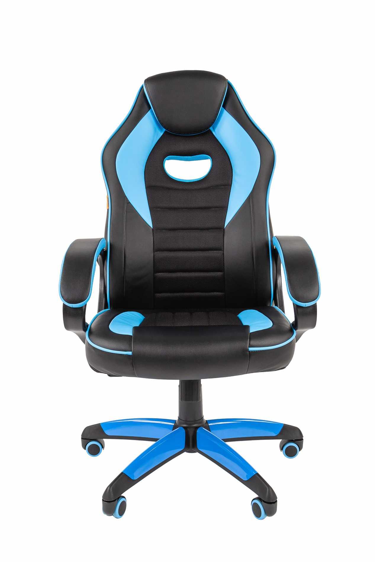 Кресло игровое Chairman GAME 16, чёрно-голубое