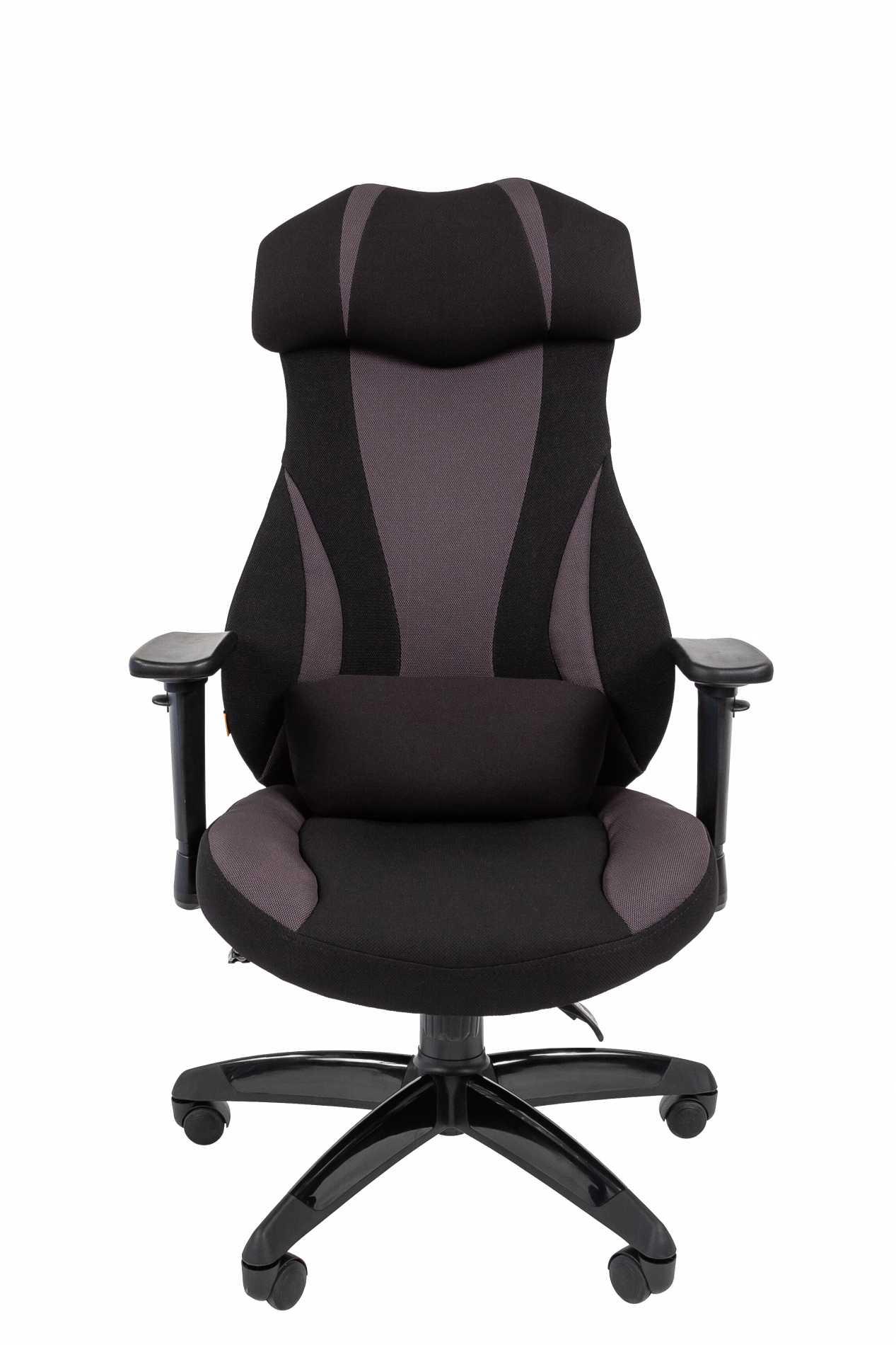 Кресло игровое Chairman GAME 14, чёрно-серое